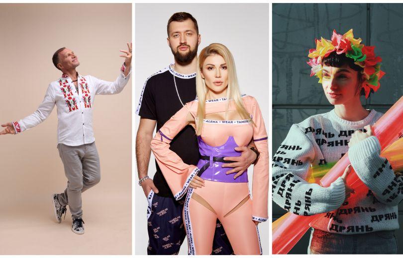 Звезды шоу-бизнеса о будущем Украины