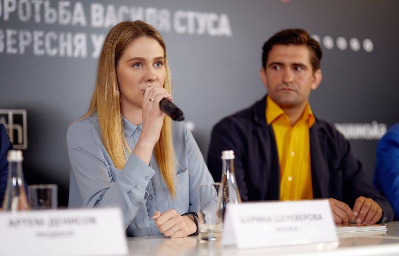 Карина Шереверова