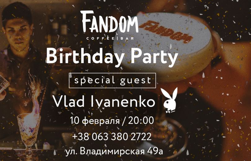 Fandom Birthday Party