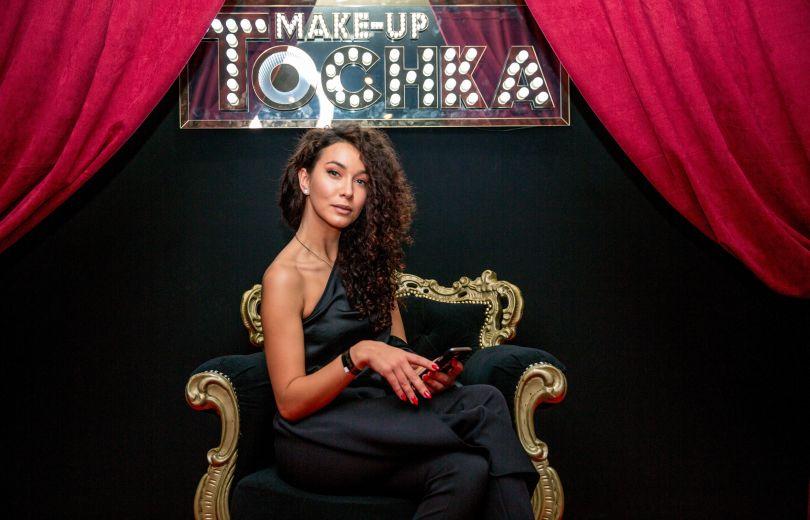 Make-up Tochka