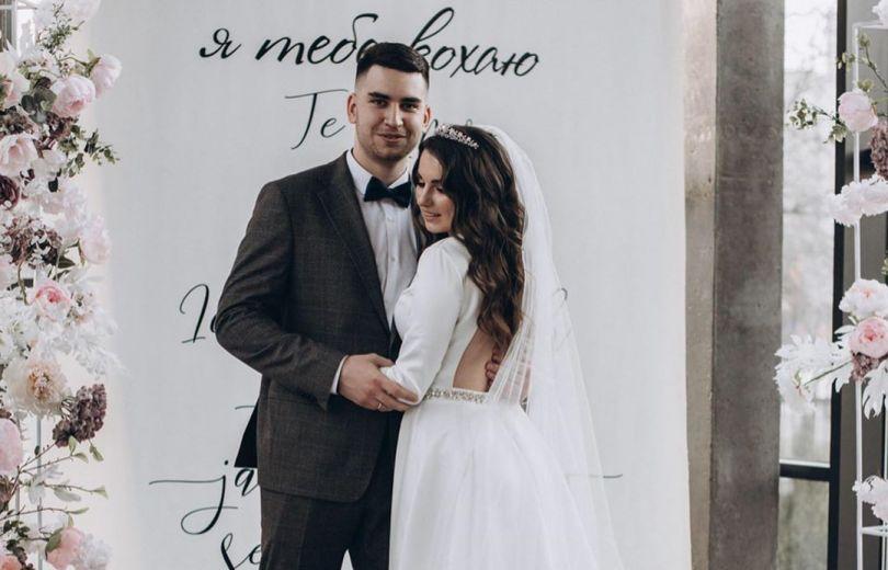 Мария-Барбара вышла замуж