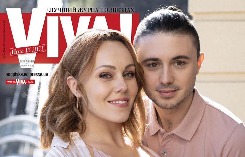 Аlyosha (Алеша) и Тарас Тополя ждут третьего ребенка: певица беременна