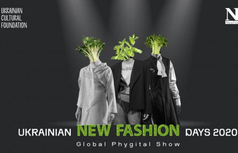 Ukrainian New Fashion Days