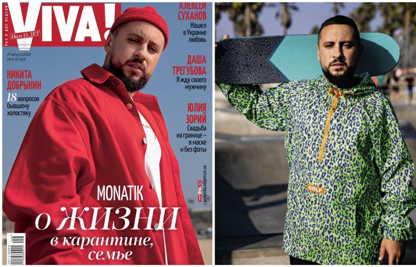 Монатик на обложке журнала Вива