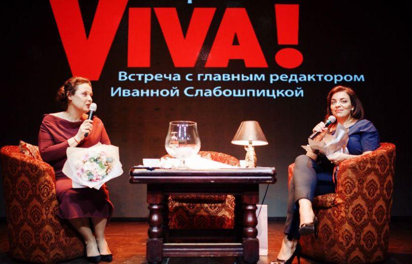 атмосферная встреча Viva! с Натальей Холоденко