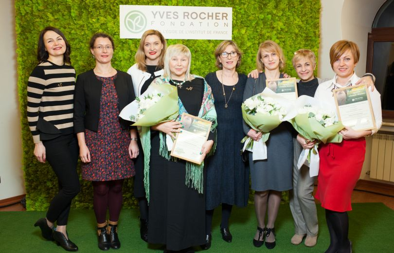 9-я украинская церемония Земля женщин