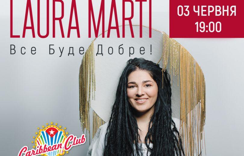 Laura Marti