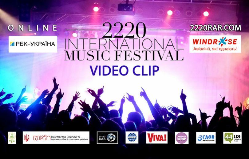 Унікальний фестиваль відеокліпів запрошує юних співаків