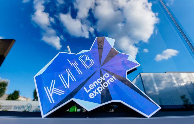 VR-приложение «Киев: с утра до рассвета» – первый виртуальный тур по столице Украины