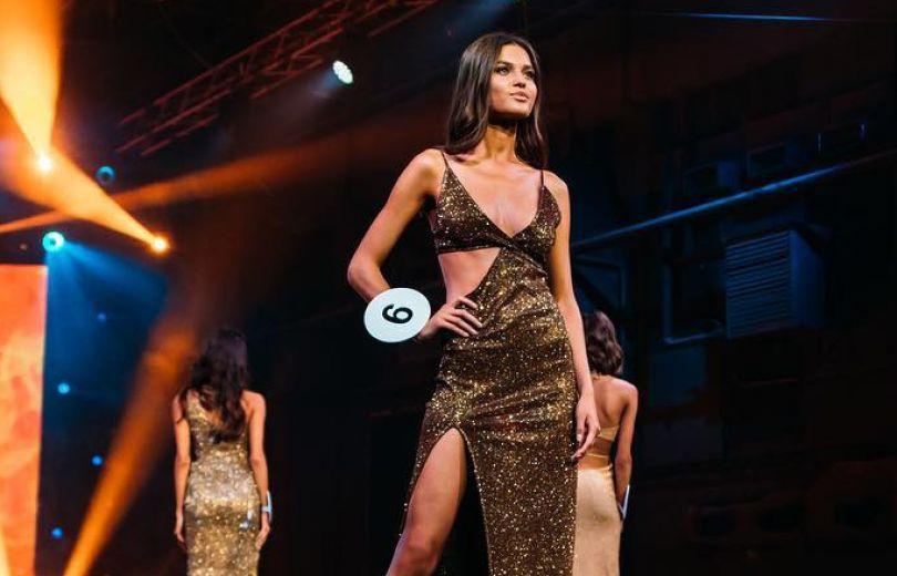 Новая Мисс Украина