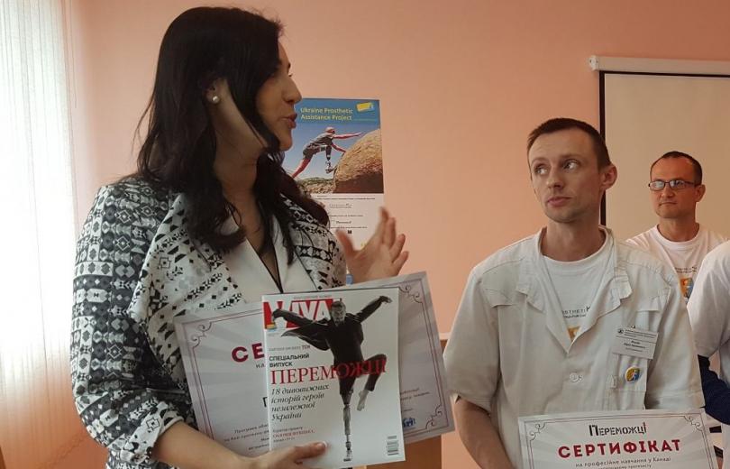 Соломия Витвицкая вручила украинским протезистам сертификаты на обучение в Канаде