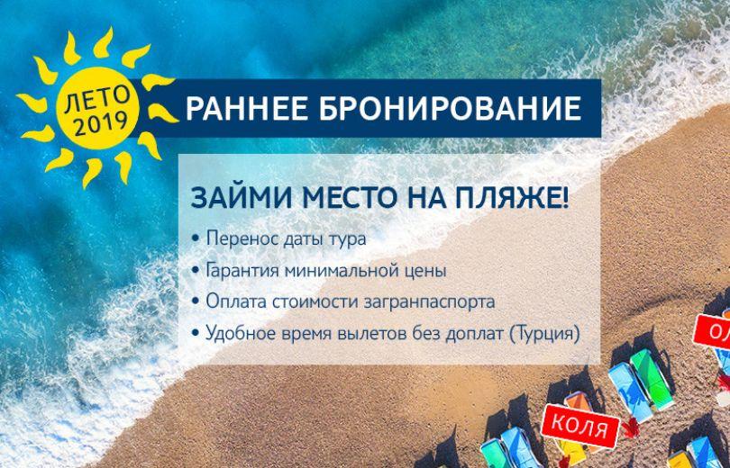 TUI Ukraine