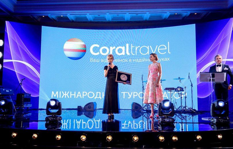 coral trevel