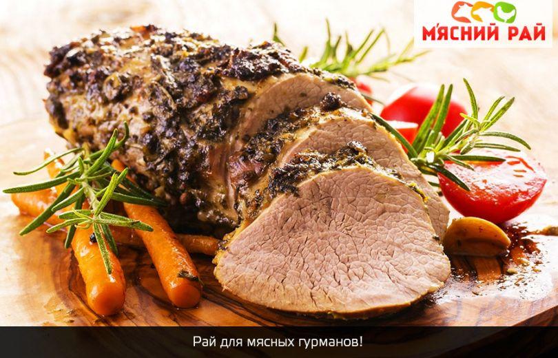 Рай для мясных гурманов: вкусное и полезное меню для всей семьи