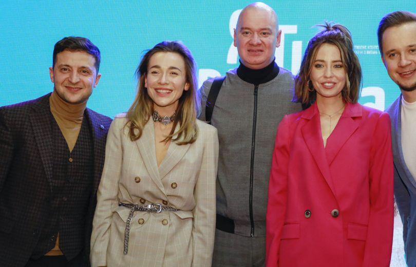 Владимир Зеленский, Анастасия Короткая, Евгений Кошевой, Надежда Дорофеева