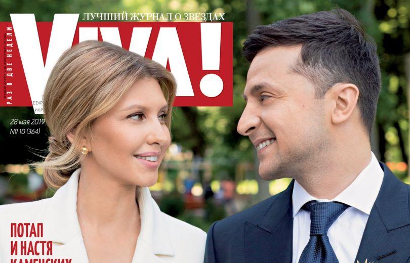 Владимир Зеленский и его жена Елена Зеленская