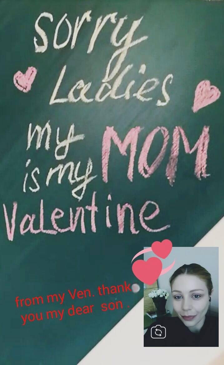 Тина Кароль показала, как сын поздравил ее с Днем святого Валентина