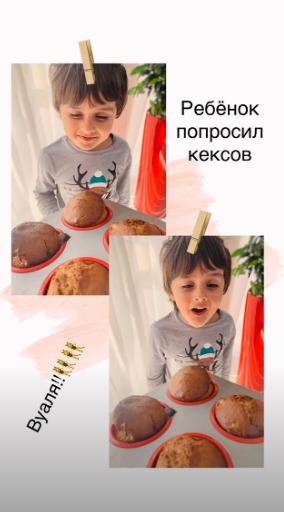 Сын Ирины Билык Табриз